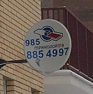 ИП Овчинников В.В.