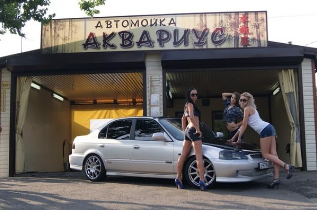 Центр автомобильных услуг Аквариус