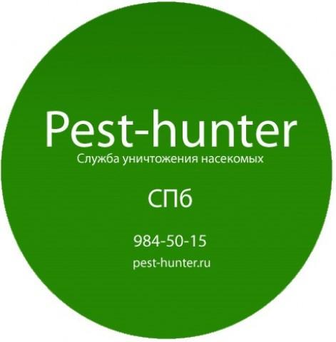 Pest-hunter