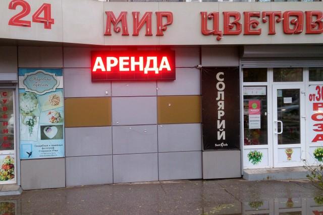 ИП Киричек МИР ЦВЕТОВ