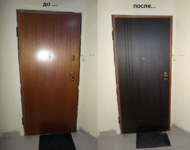Комфорт-Двери