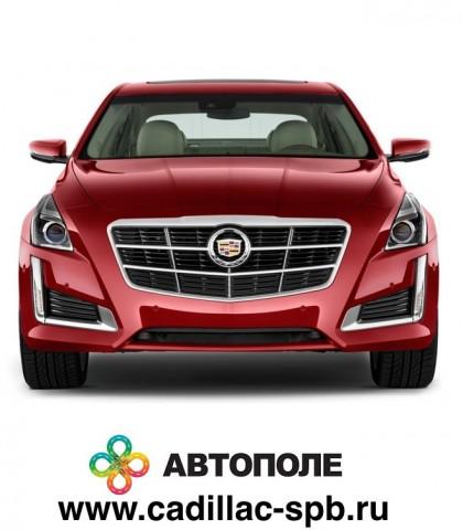Официальный дилер Cadillac -