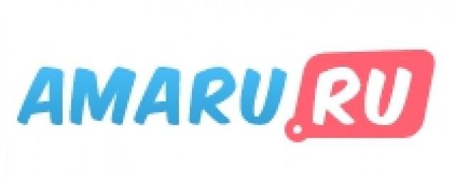 Амару