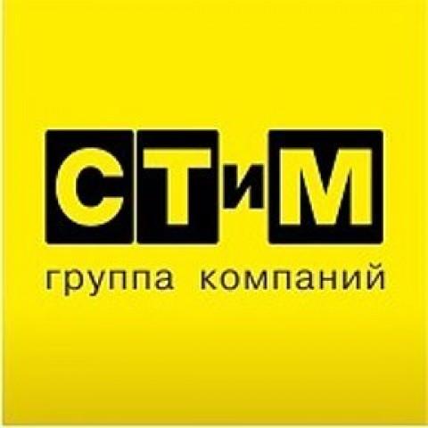 СТиМ Казань - дорожная краска, оборудование для дорожной разметки, техника для нанесения дорожной разметки