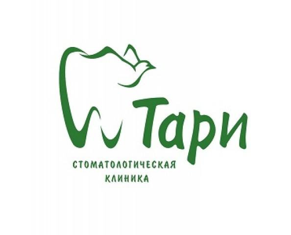 Стоматология «ТАРИ»