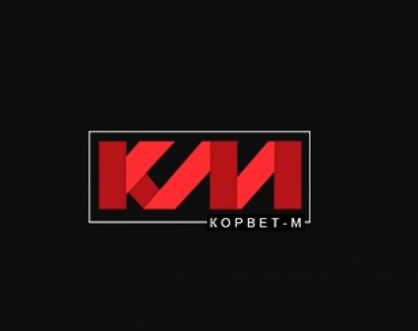 ООО Корвет-М