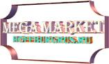 Интернет маркет, магазин Hoffburgrus.ru