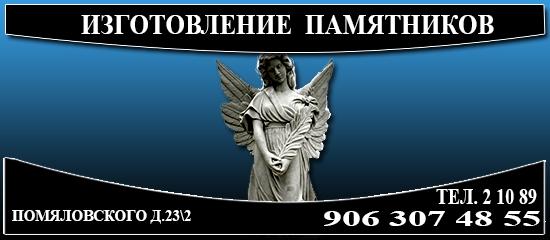 и.п. Соколова О.В