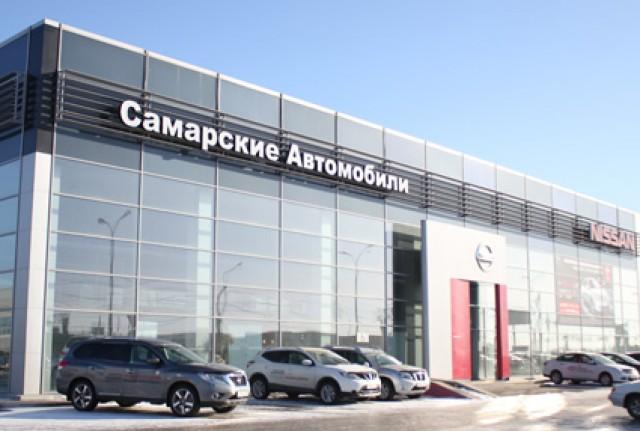 Объявление автосалона авто-брокер на антонова-овсеенко о продаже подержанного рено дастер ( кроссовер)