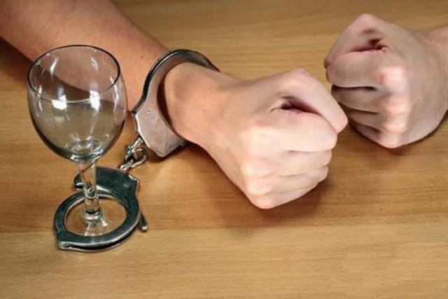 Реабилитационный центр для алкозависимых Доверие