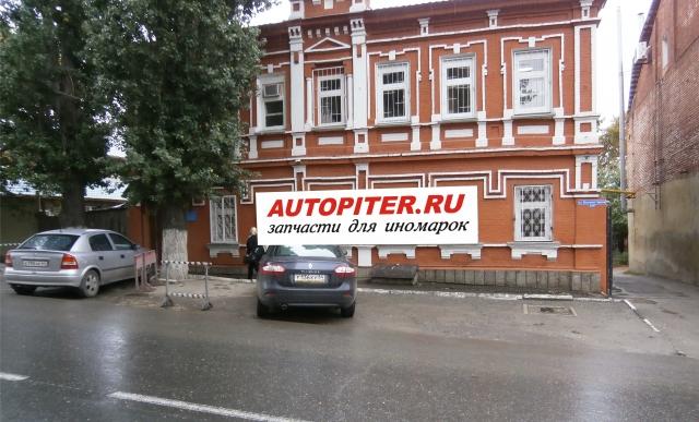 Autopiter.ru Саратов