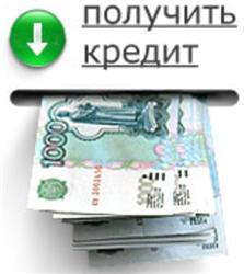 Финансовая компания Рублев
